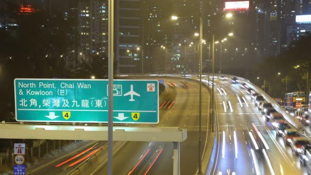 T/L WS HA Night street scene / Hong Kong, China