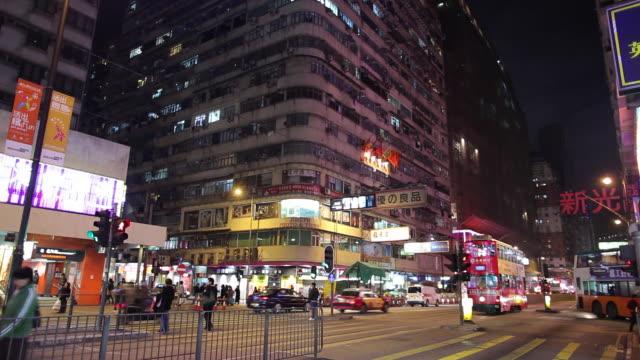 ws night street scene with bus and tram traffic / hong kong, china - butiksskylt bildbanksvideor och videomaterial från bakom kulisserna