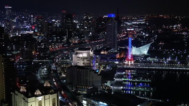 Night View Around Port Of Kobe, Japan