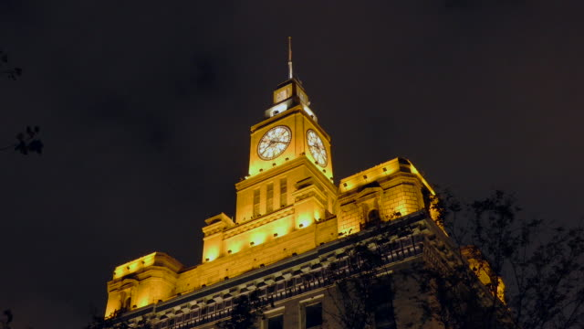 night view of clock tower of the custom house, shanghai, china - custom house tower stock videos & royalty-free footage