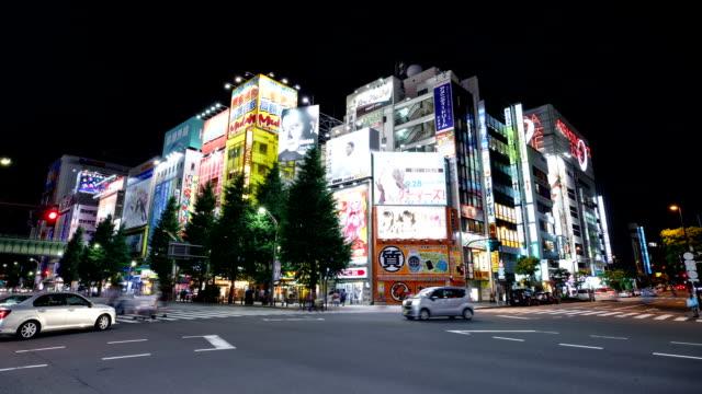 vídeos de stock, filmes e b-roll de night view of electric town and shopping street in akihabara, tokyo, japan - loja de produtos eletrônicos