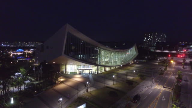 night view of national library in sejong city, south korea - 電飾点の映像素材/bロール