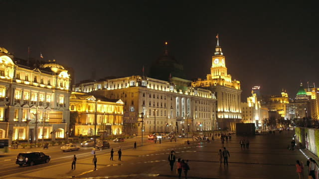 Night View of Shanghai Bund