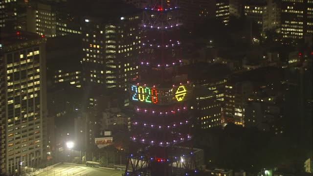 aerial, night view over tokyo downtown - オリンピック大会点の映像素材/bロール