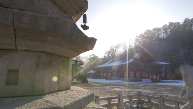 nine story stone pagoda (national treasures of south korea 48) at woljeongsa temple - antiquities stock videos and b-roll footage