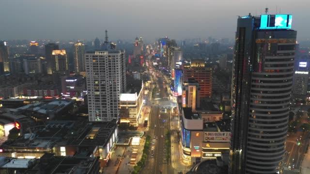 stockvideo's en b-roll-footage met ningbo city architectuur landschap - ningbo