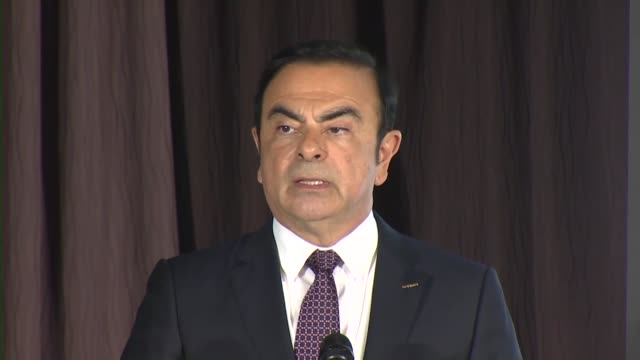 vidéos et rushes de nissan motor co will take a controlling stake in mitsubishi motors corp for 237 billion yen the two companies said thursday in a capital tieup that... - ghosn