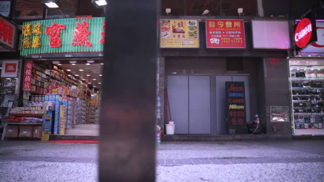 no core number clip taken from news rushes hong kong street scenes timelapse_1414_15_8 abra945r - butiksskylt bildbanksvideor och videomaterial från bakom kulisserna