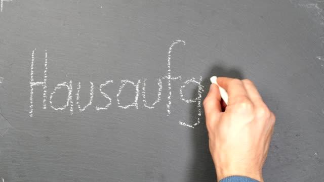 no homework! - german language stock videos & royalty-free footage
