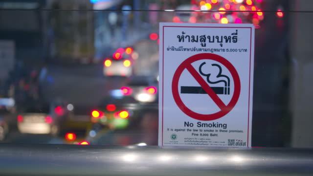 no smoking sign in public - no smoking sign stock videos & royalty-free footage