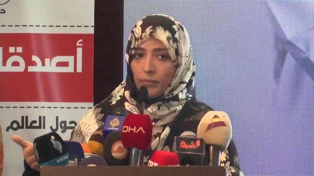 nobel peace prize laureate and yemeni activist tawakkol karman speaks at a memorial event to remember slain saudi journalist jamal khashoggi ali... - ceremony stock videos & royalty-free footage