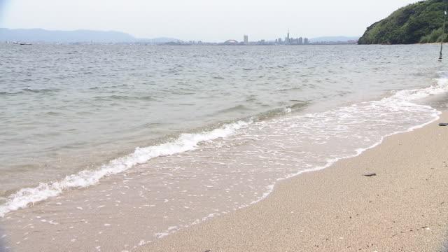 Nokonoshima Beach