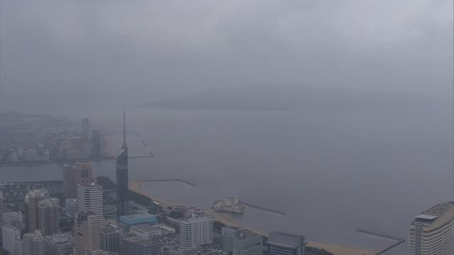 vídeos y material grabado en eventos de stock de aerial, nokonoshima island, fukuoka, japan - fukuoka prefecture