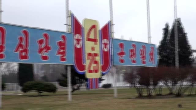 north korea will mark the 81st anniversary of the founding of the korean people's army on april 25 but celebrations are likely to be relatively... - trolleybus stock-videos und b-roll-filmmaterial