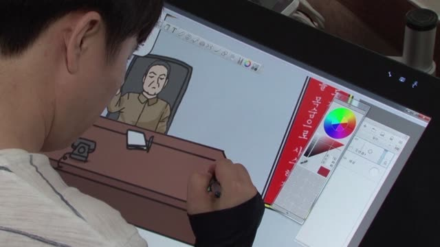 north korean defector choi sung guk narrates his life as a north korean refugee through a weekly online comic strip or webtoon on south koreas... - narrating stock videos & royalty-free footage