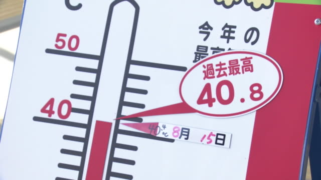 a notice of record high temperature, niigata, japan - 社会問題点の映像素材/bロール