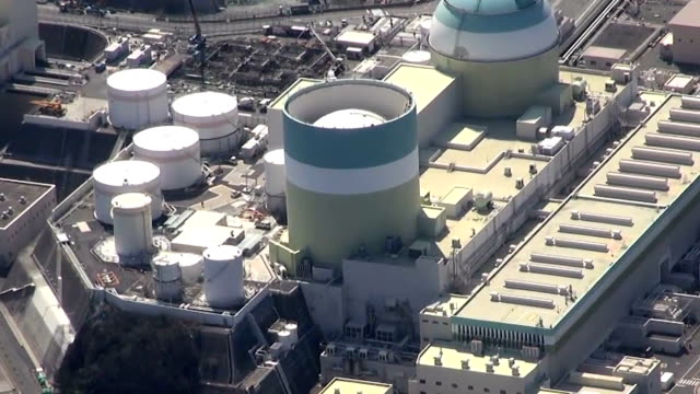 a nuclear reactor that began operating almost 40 years ago will be retired at the ikata plant in ehime prefecture western japan for economic reasons... - nuclear energy stock videos & royalty-free footage