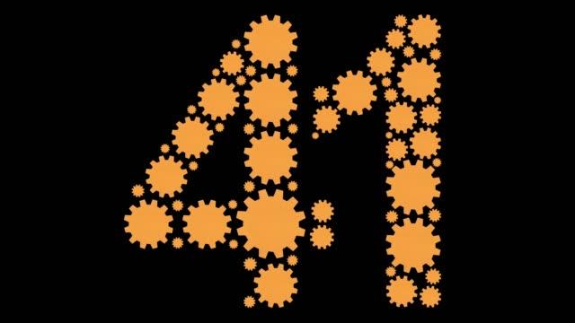 番号41 - 数字の4点の映像素材/bロール