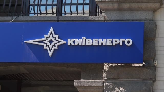 number of ukrainian institutions remain affected by the cyberattack which hit many of the country's companies and government agencies on tuesday - ukraine stock videos & royalty-free footage