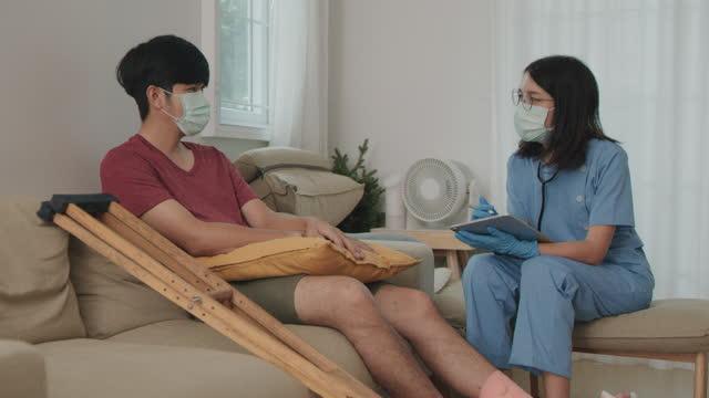 nursing home - achilles tendon stock videos & royalty-free footage