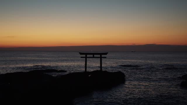 oarai isosaki-jinja shrine at sunset, wide - satoyama scenery stock videos & royalty-free footage
