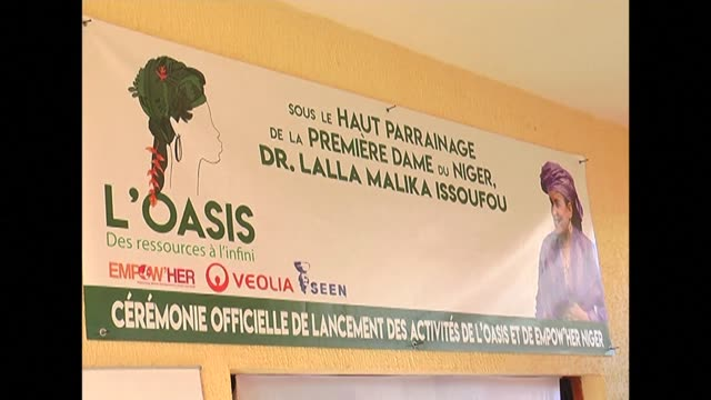 Oasis a start up incubator focusing on women and the environment which aims to provide training for 10000 women in three years is inaugurated in...