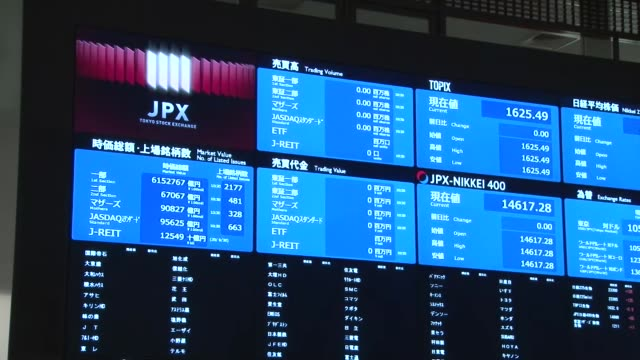 stockvideo's en b-roll-footage met trading of all shares listed on the tokyo stock exchange was halted for the entire thursday session due to a system glitch, a first for the exchange... - financiële pagina