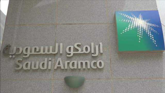 stockshots of an aramco gas plant in the saudi desert - fossil fuel stock videos & royalty-free footage