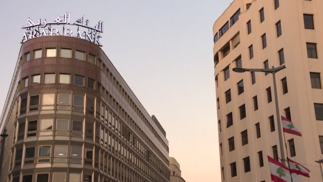 of banks in lebanon. lebanon's finance minister ghazi wazni said his crisis-hit country was ready to comply with a request from the international... - lebanon country stock videos & royalty-free footage