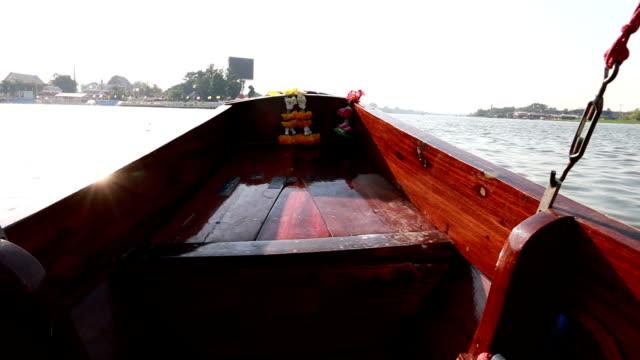 小さなボートの前部の vdo - ノンタブリー県点の映像素材/bロール