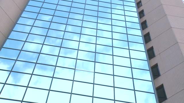 HD: Office Building