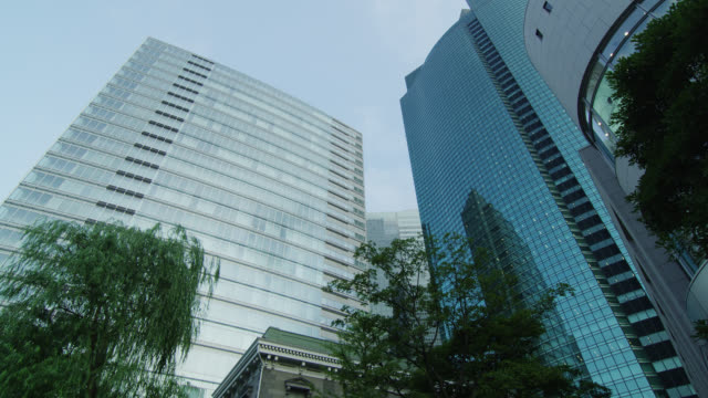 WS PAN Office building windows in Shiodome / Tokyo, Tokyo-to, Japan