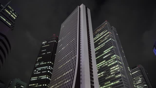Office Buildings in Shinjuku at Night