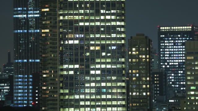 Office buildings in Tokyo, Japan