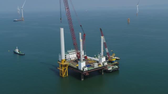 vidéos et rushes de offshore wind turbine plant (test-bed) / gochang-gun, jeollabuk-do, south korea - paysage marin