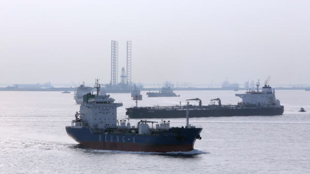 WS PAN Oil Tankers in harbor . Singapore