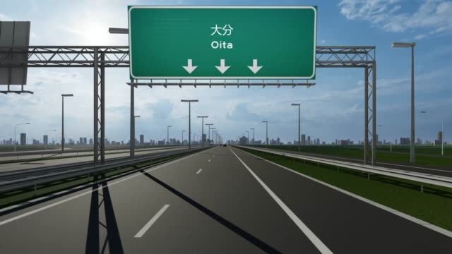 oita signboard on the highway stock video indicating the concept of entrance to japan city - oita city stock videos & royalty-free footage