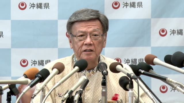 Okinawa Gov Takeshi Onaga on Tuesday officially revoked the approval his predecessor issued to the central government for landfill work to relocate a...