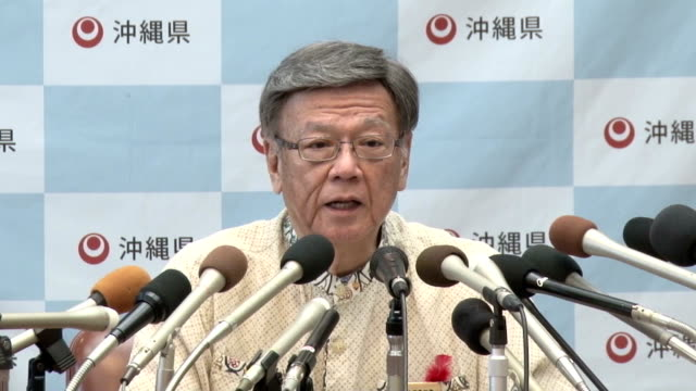 okinawa gov takeshi onaga on tuesday officially revoked the approval his predecessor issued to the central government for landfill work to relocate a... - legal defense stock videos & royalty-free footage