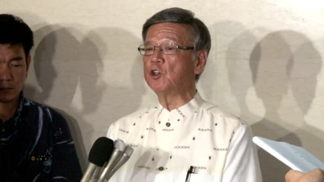 okinawa gov. takeshi onaga said he expressed his opposition to the plan to relocate a major u.s. base within the southern japanese island prefecture... - 70周年点の映像素材/bロール