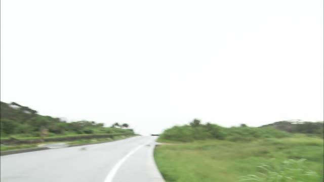 Okinawa Izena Island