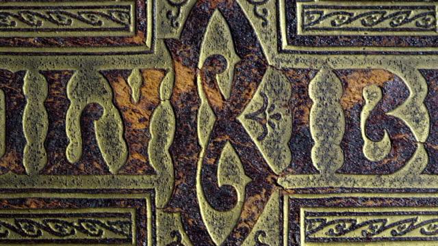 old 1800's bible cover, 2 variation shots - 新約聖書点の映像素材/bロール