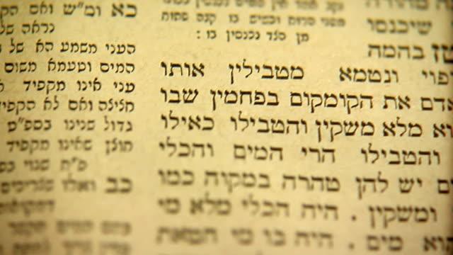 vidéos et rushes de vieille bible - bible