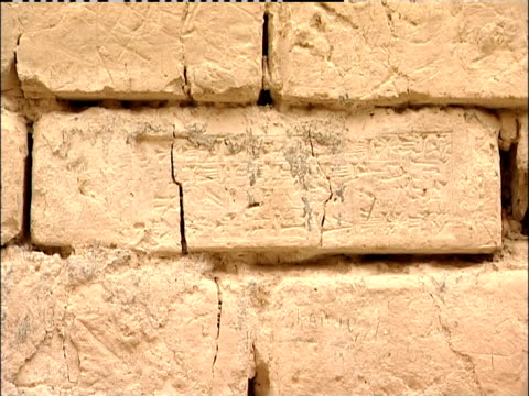 old bricks form a wall in babylon. - babylon stock videos and b-roll footage