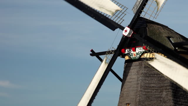 ms old fashion windmill against sky / kinderdijk, holland, netherlands - dutch culture stock videos and b-roll footage
