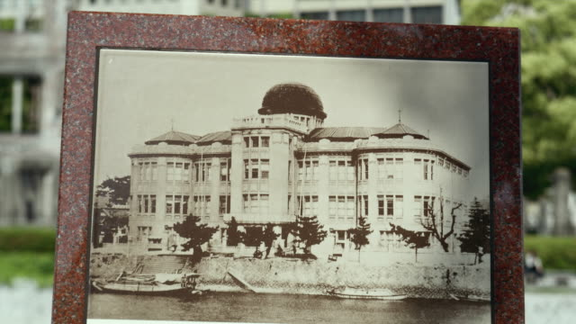 CU TU Old photograph of Products Exhibition Hall before bombing and Hiroshima Peace Memorial (commonly called Atomic Bomb Dome or A-Bomb Dome), Hiroshima Peace Memorial Park, Hiroshima, Japan