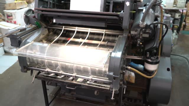 old printing machine
