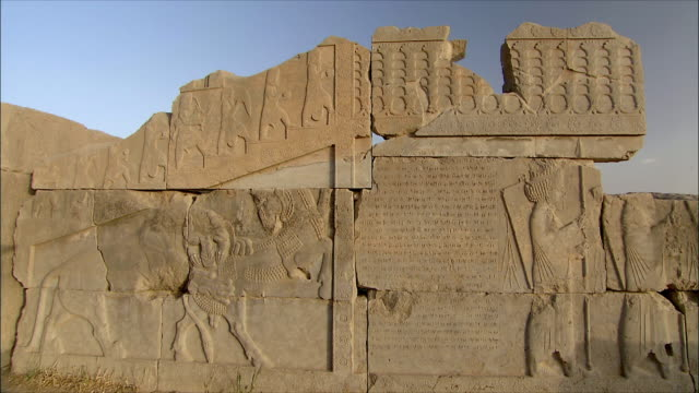 MS Old ruin with inscription in stone, Persepolis, Iran