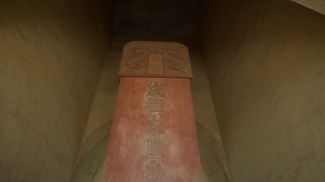 old stele at ming dynasty tombs - beijing, china - ming tombs stock videos and b-roll footage