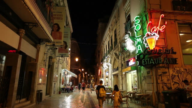 ws old town street at night / lisbon, portugal - lisbon stock videos and b-roll footage